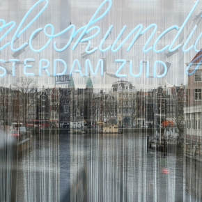 """Amsterdam - 2015"""